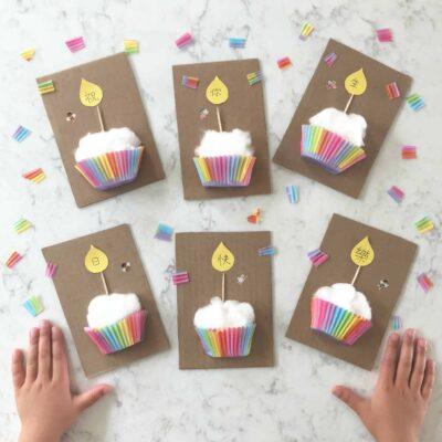 DIY Birthday Cards: Cupcake Sight Word Matching Activity!