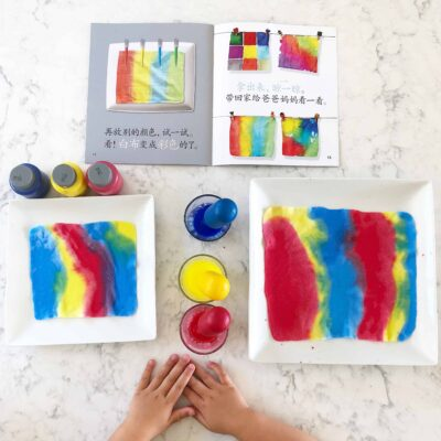Cloth Painting with Pipettes: A Fine Motor Science Activity for Kids! (VIDEO)