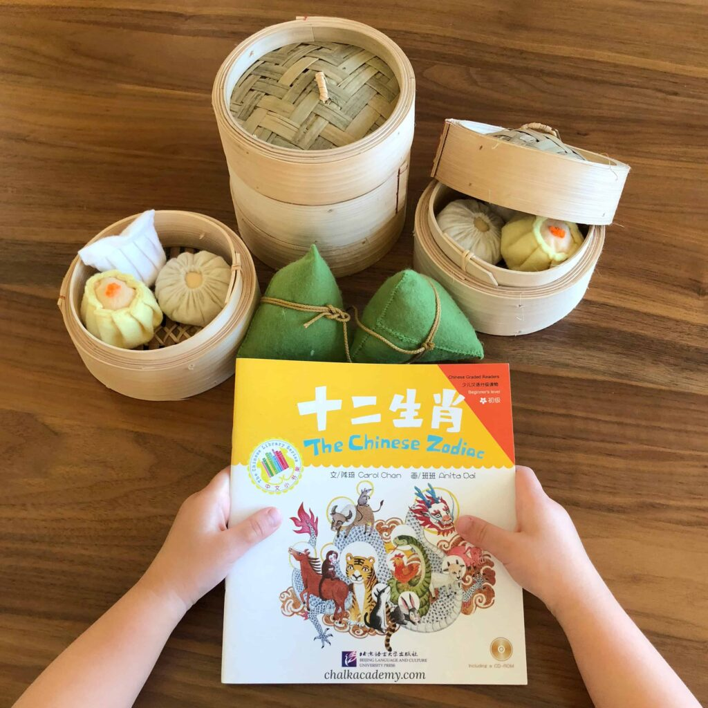 Chinese Zodiac book and pretend Chinese play food
