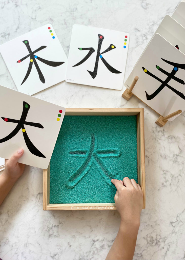 how to set up sensory writing trays to teach kids writing - Chinese characters flashcards