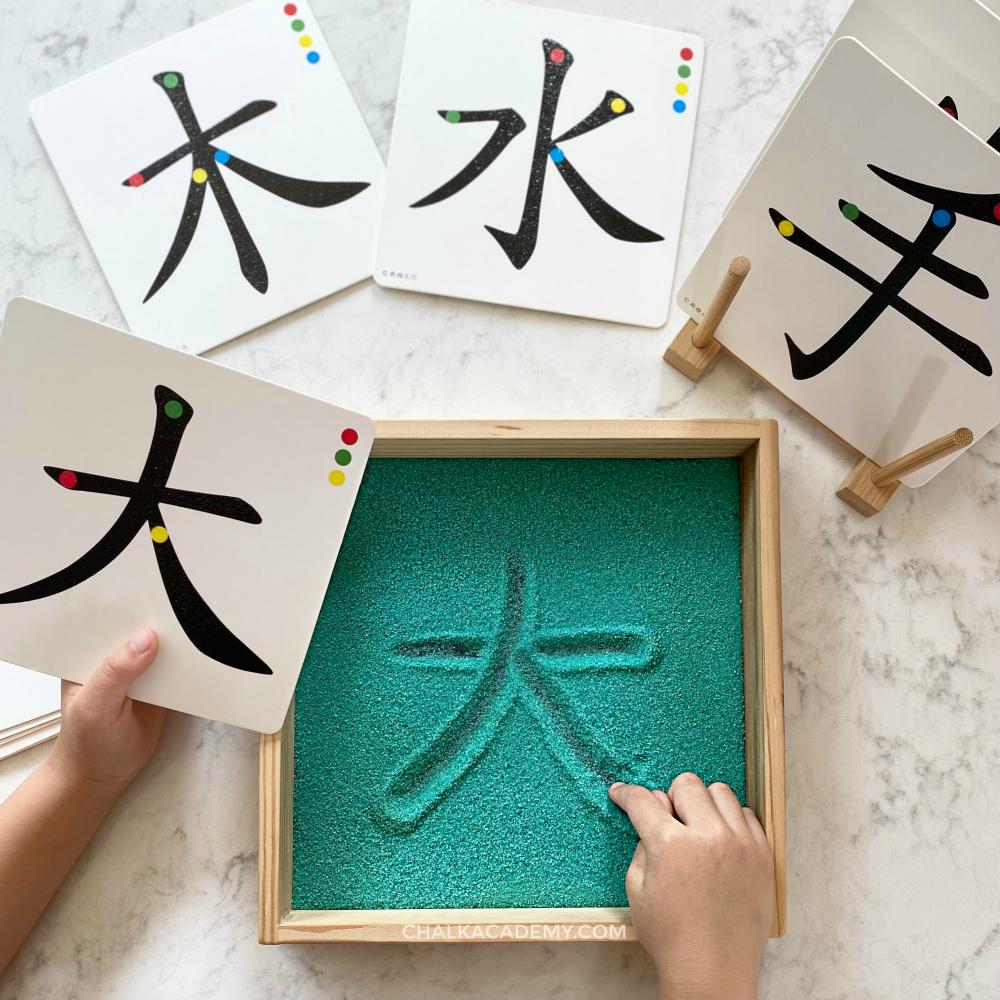 How to Set Up Sensory Writing Trays with Salt or Sand (Trilingual)