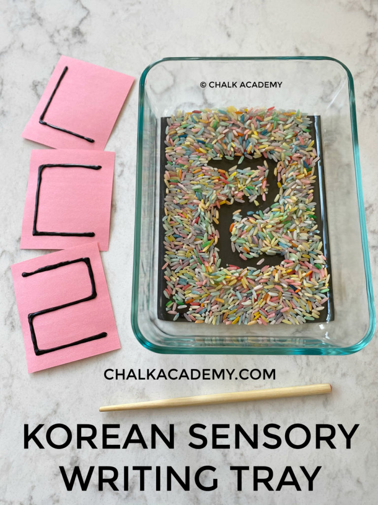 Montessory Sensory Writing Tray with rice and tactile Korean alphabet letters