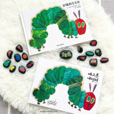 The Very Hungry Caterpillar (Chinese and Korean) Story Stones Learning Activity