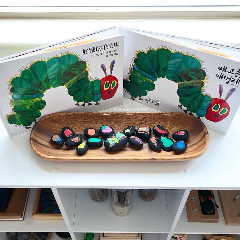 Very Hungry Caterpillar Chinese and Korean books