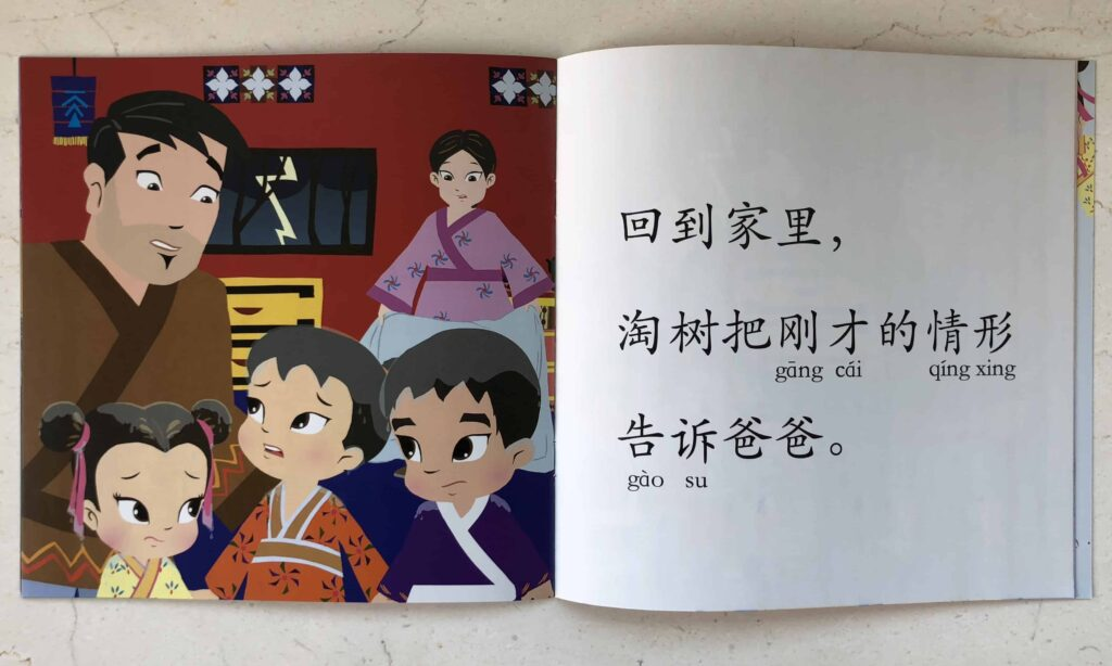 Taoshu Chinese books for children - large simplified Chinese chararacters, pinyin, and English with audio CD