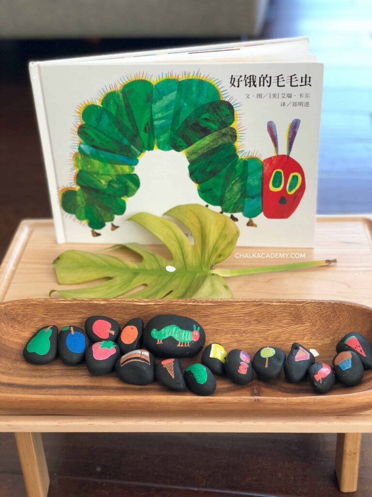 Very Hungry Caterpillar in Chinese with story stones and large leaf
