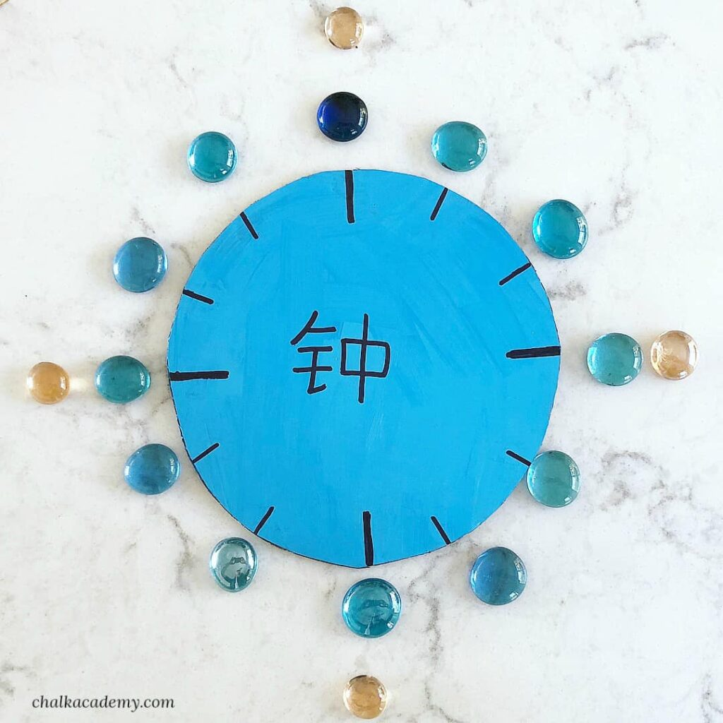 MONTESSORI CLOCK LEARNING ACTIVITIES