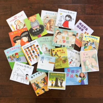 20+ English and Chinese Books for Children About Going to School!