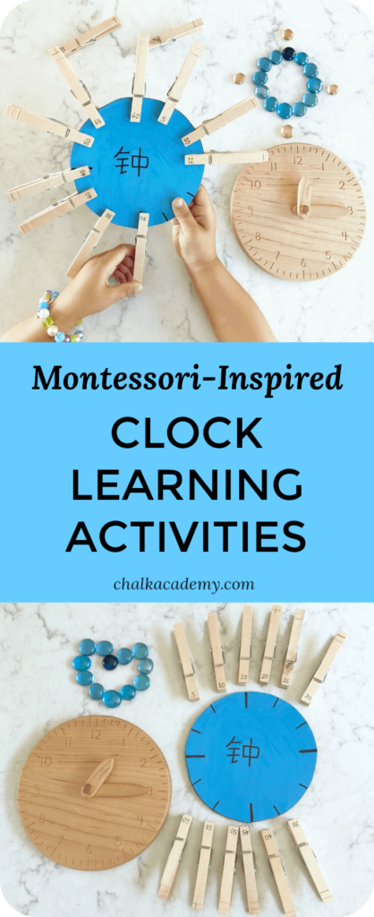 Teach Kids Time with Montessori-Inspired Clock Learning activities