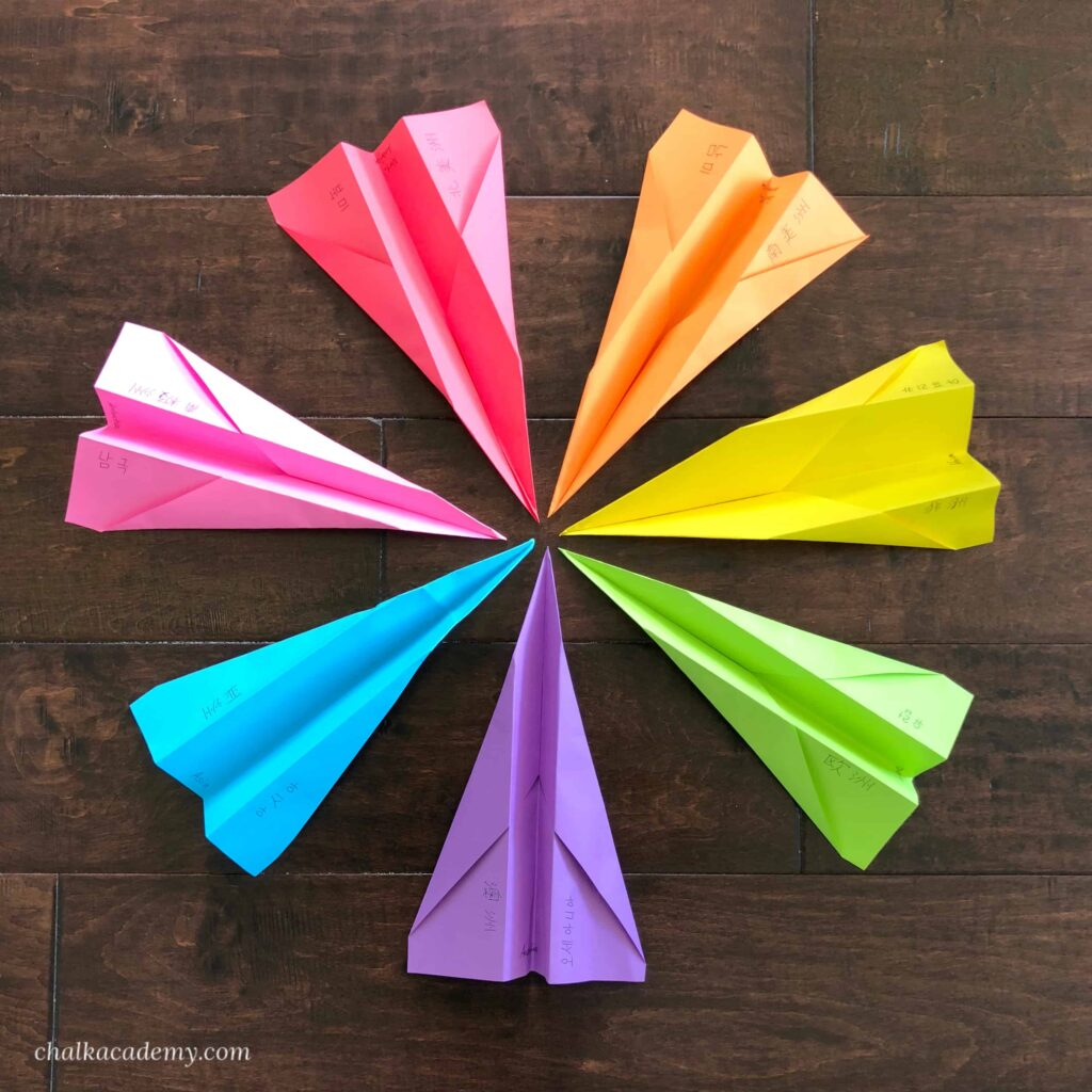 Paper Airplanes: Reading Practice Games for Kids!