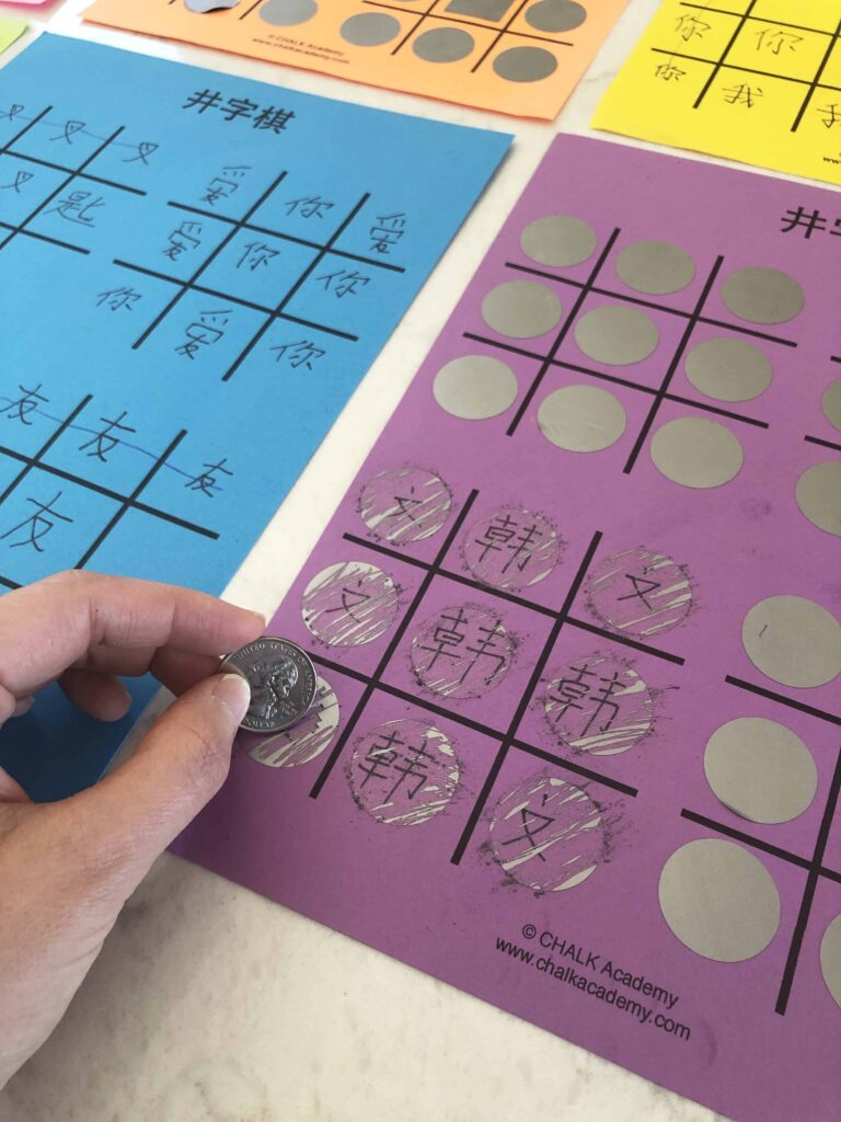 Tic-tac-toe with scratch off stickers!