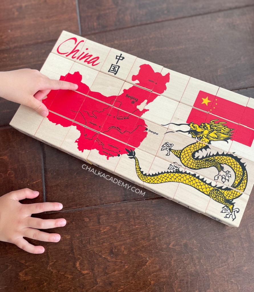 Uncle Goose Chinese Wooden Blocks - map of China, flag, and dragon