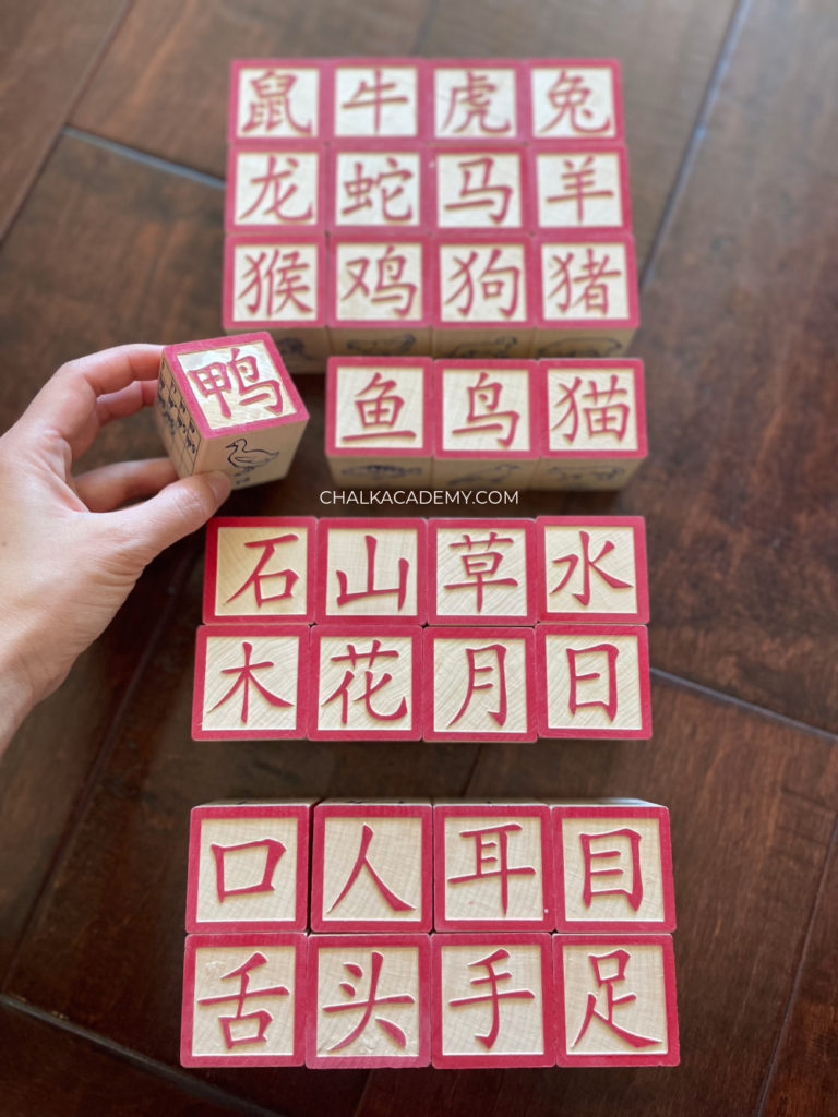Uncle Goose wood block toys with Chinese characters for kids
