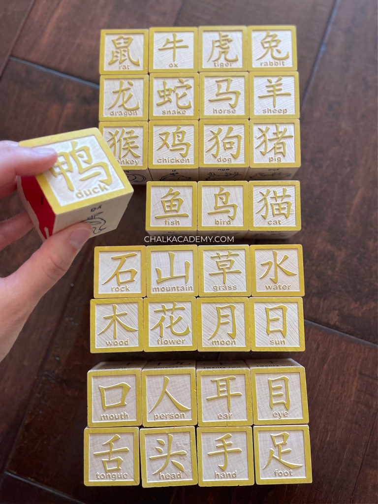 Uncle Goose wood block toys with Chinese characters and English translation for kids