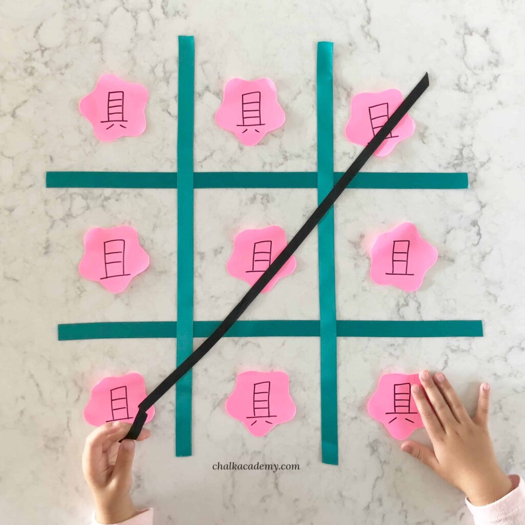 Chinese tic-tac-toe - reading practice with post-it notes