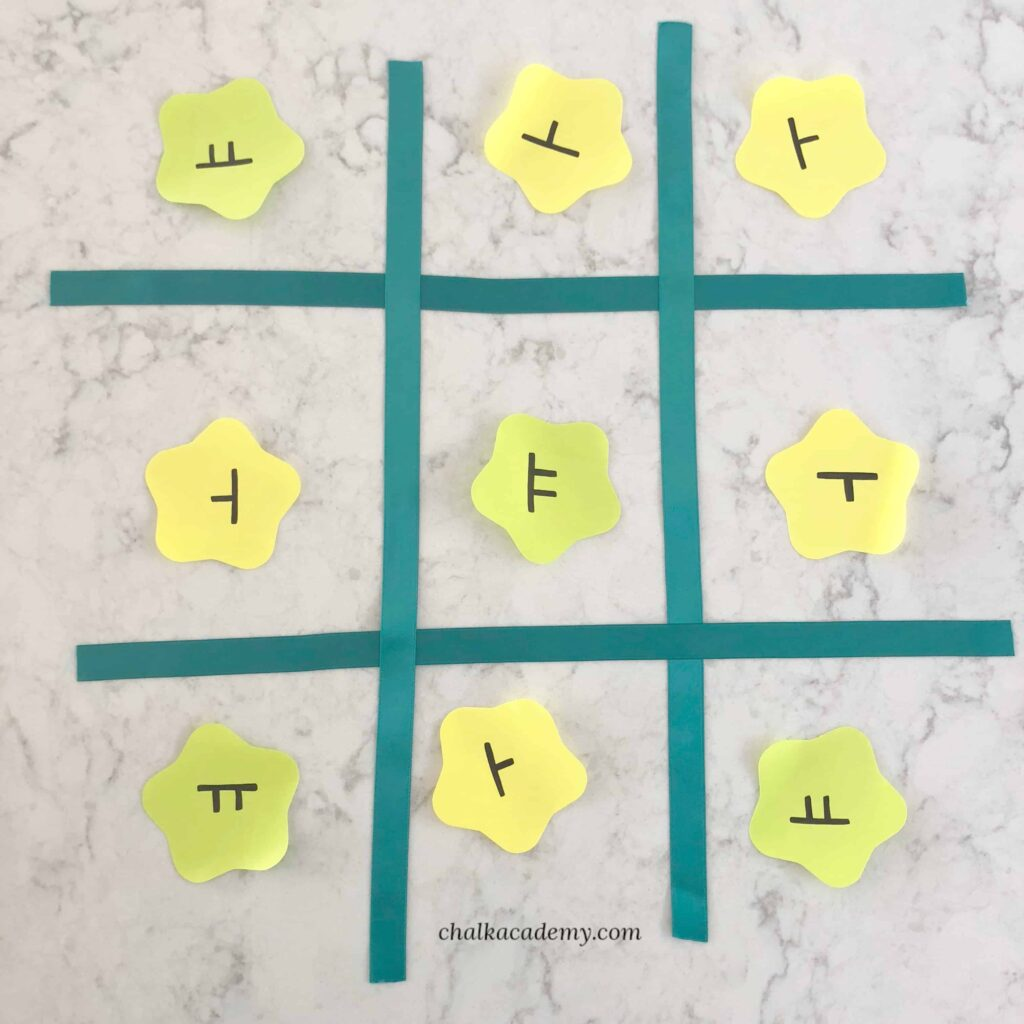 Learn Korean with Tic-Tac-Toe - reading practice with post-it notes