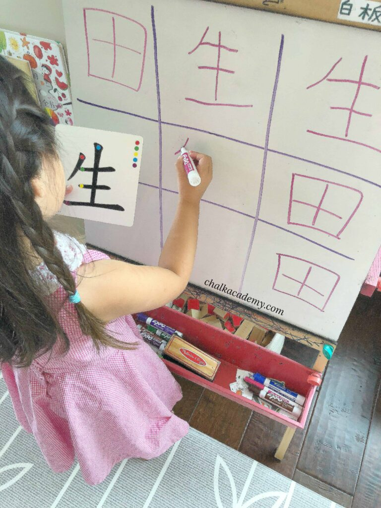 Chinese with tic-tac-toe - reading and writing practice - stroke order sandpaper flashcards
