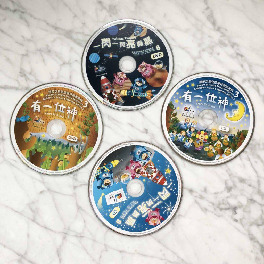 讚美之泉 Stream of Praise Chinese Christian music CDs and DVDs