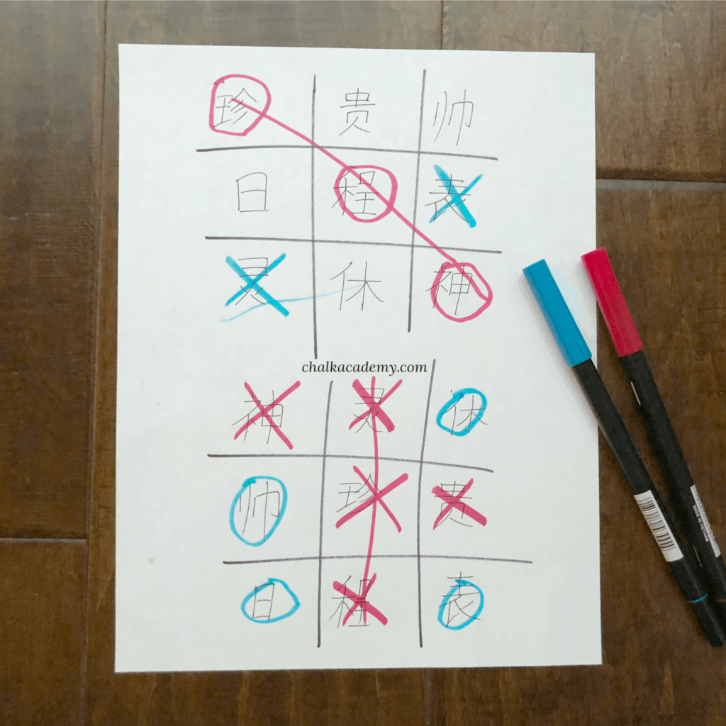 Chinese Tic-Tac-Toe - Fun Way to Learn Chinese with Kids!