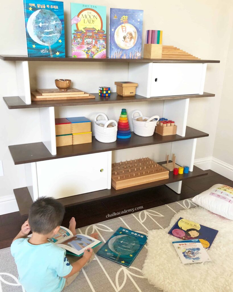 Mid-Autumn Moon Festival Books for Kids in Chinese and English; Kids' modern Oeuf Mini Library Shelf in Walnut