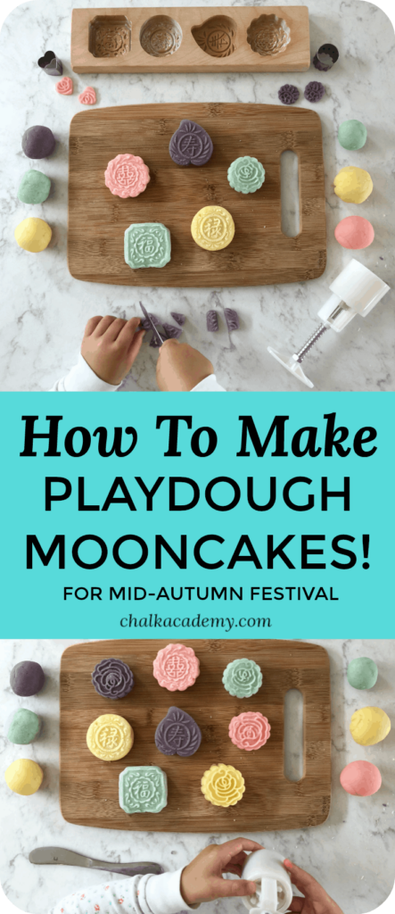 How to Make Playdough Mooncakes for Mid-Autumn Festival