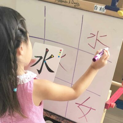 easel tic tac toe Chinese writing practice