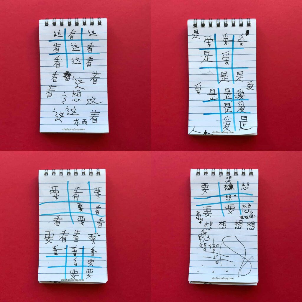 tic tac toe Chinese writing practice