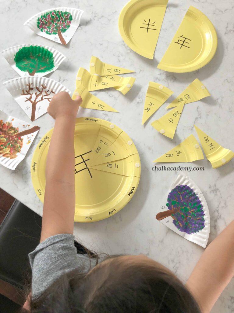 Paper plate four seasons craft puzzle Montessori inspired
