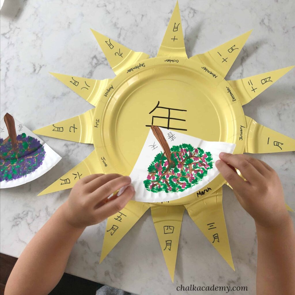 Montessori Inspired Paper Plate Seasons Puzzle