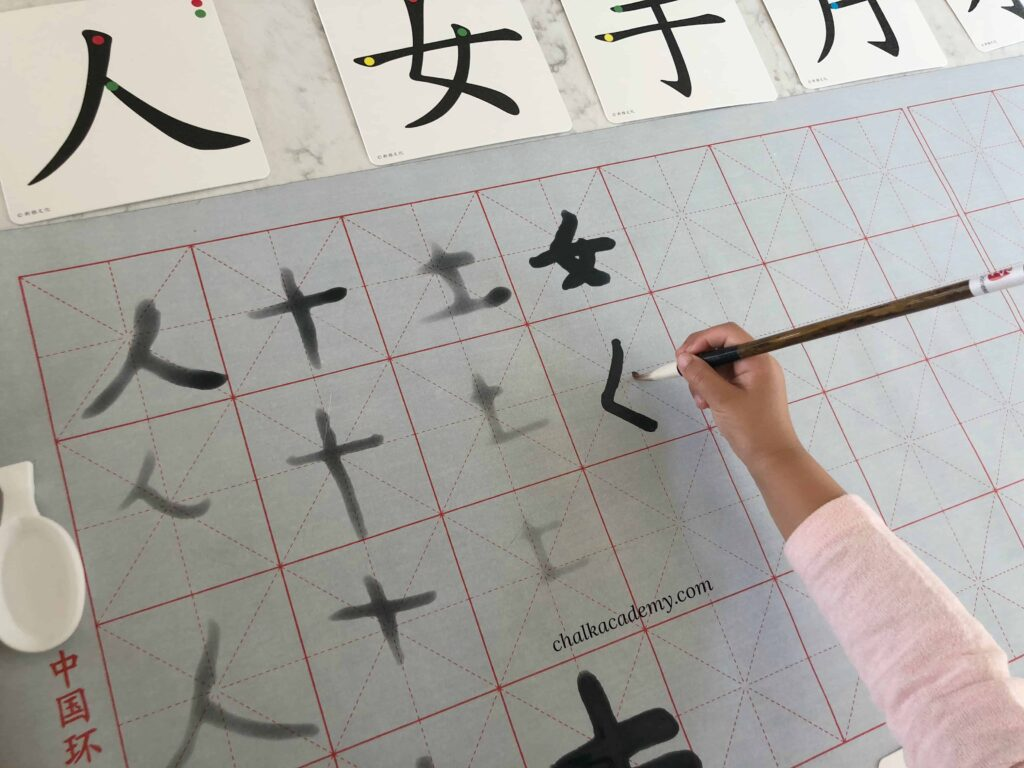 Magic water calligraphy - practice brush painting and writing Chinese characters