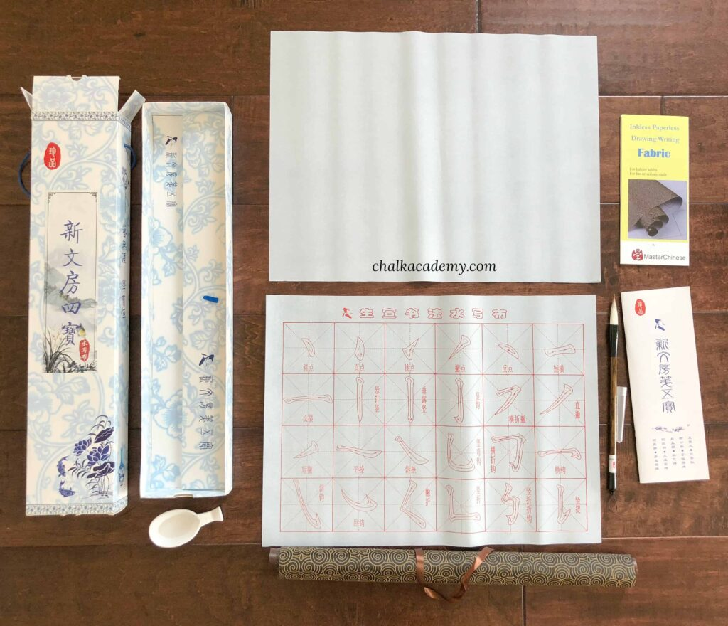 Magic Water Writing Cloth 水写布 / 水寫布 for Chinese Calligraphy Practice