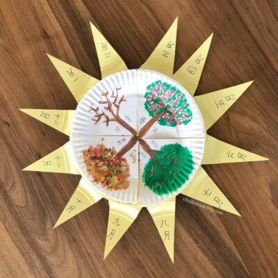 Paper Plate Seasons Puzzle – Montessori Inspired Craft (VIDEO)