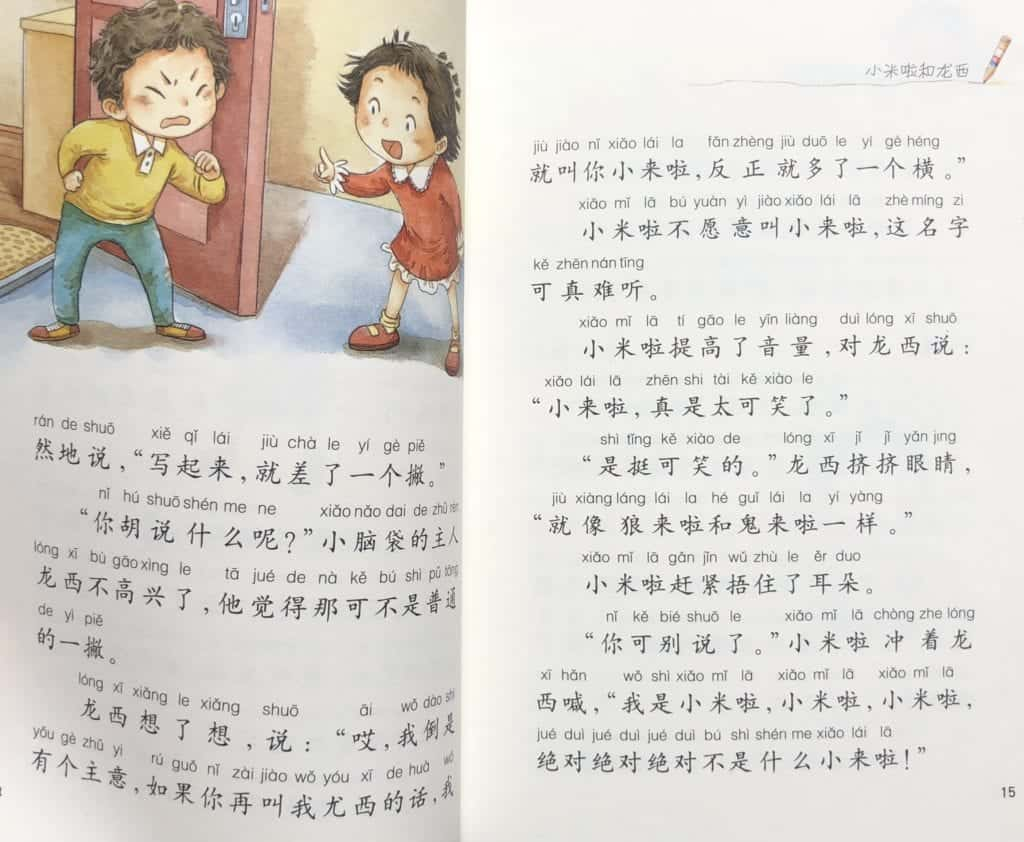 加油小米啦 Review of 商晓娜 Chinese Chapter books for Kids