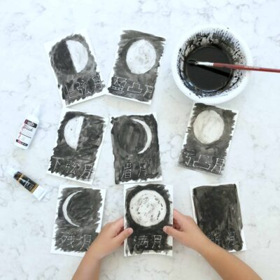 Moon Phases Glue Resist Watercolor Painting Activity!
