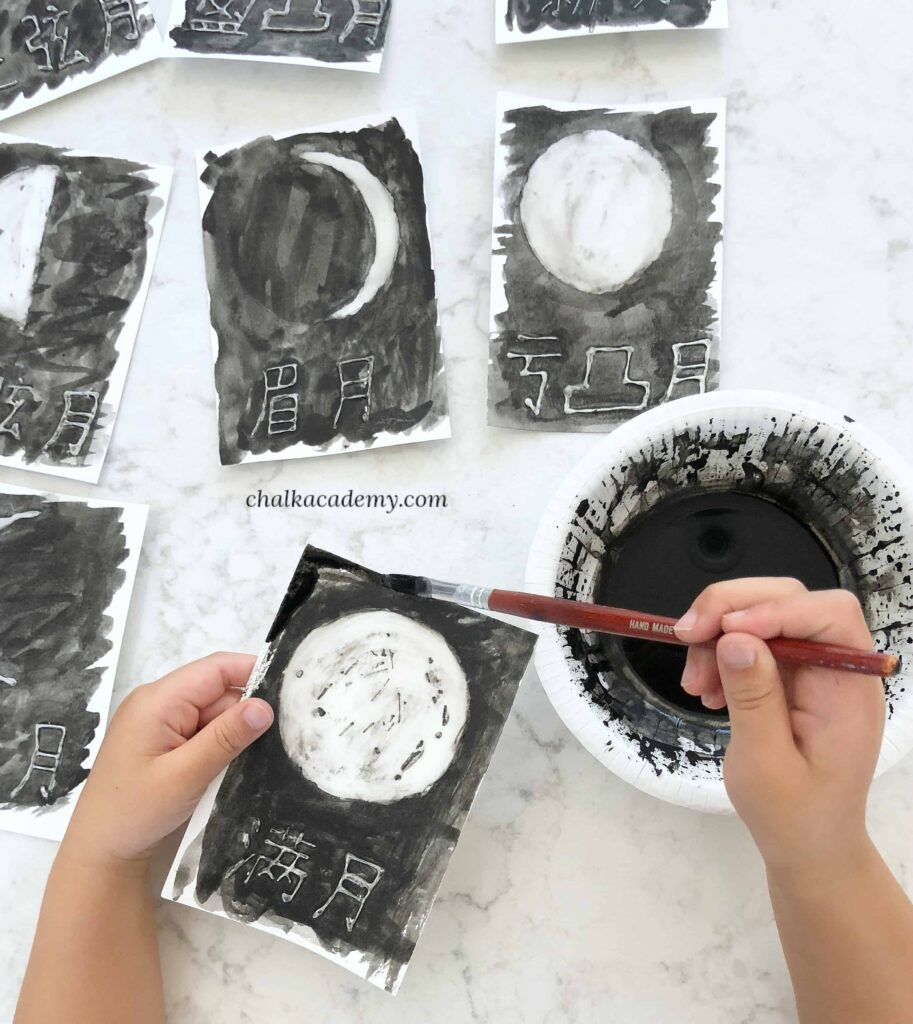 Moon Phases Glue Resist Watercolor Painting Learning Activity!