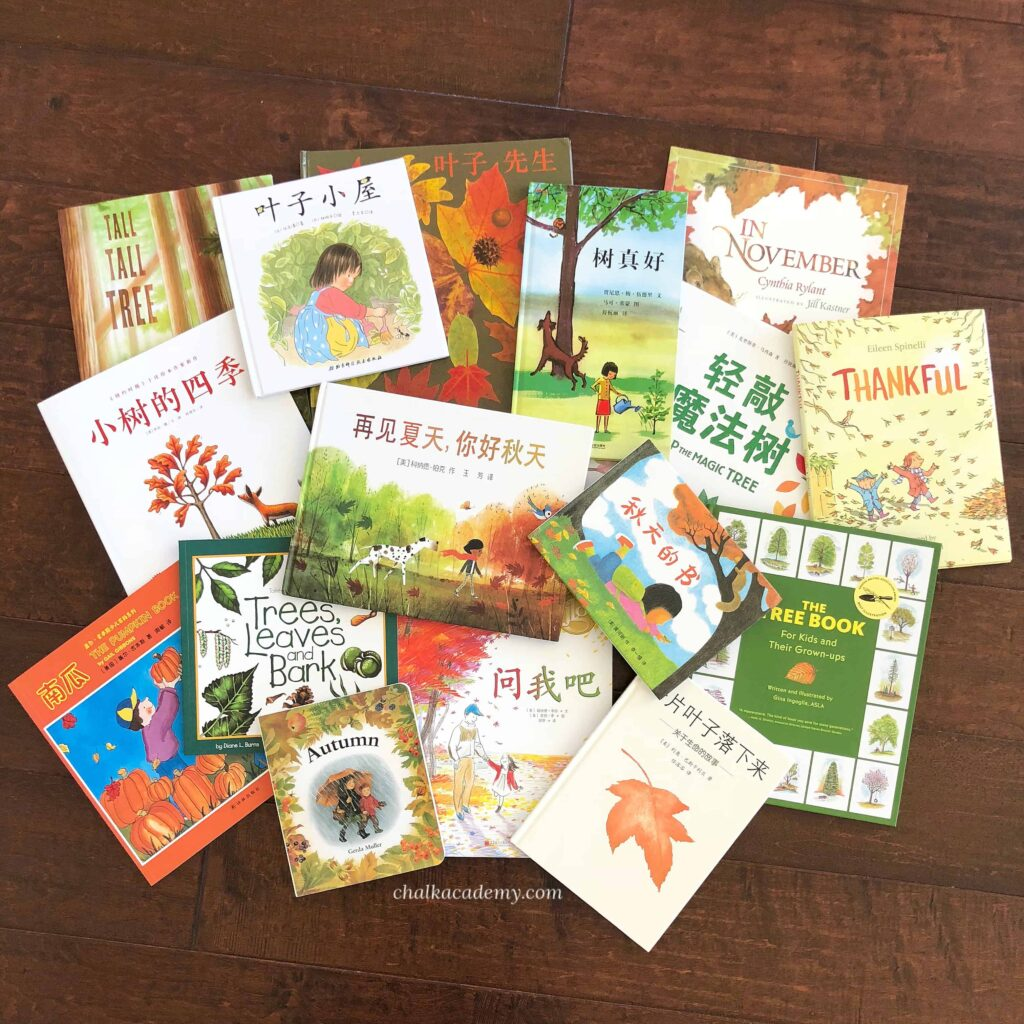 Books about autumn and trees in Chinese & English