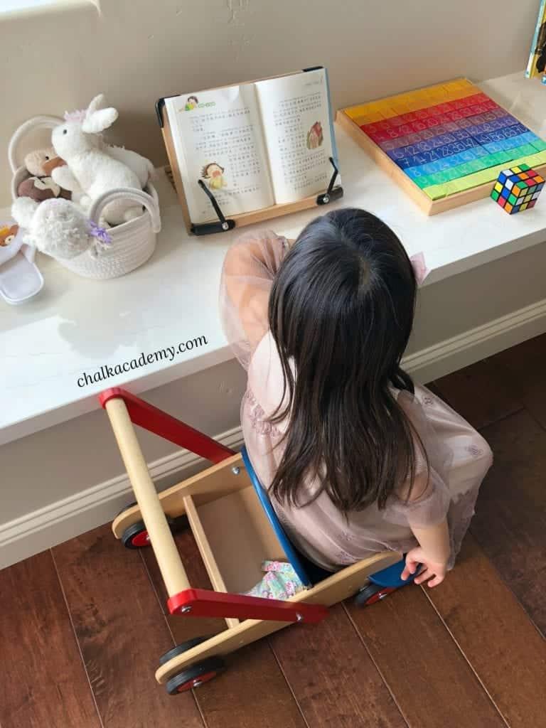 加油小米啦 (Jiāyóu! Xiǎo Mǐla) Simplified Chinese Bridge Chapter book for kids