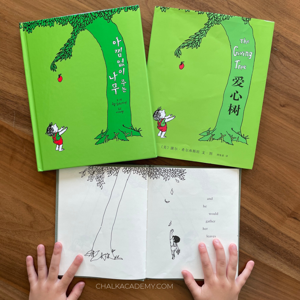 The Giving Tree in Chinese, Korean, English (Video + Activity)