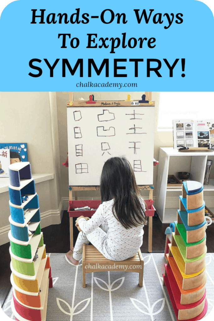 Fun Ways to Explore Symmetrical Chinese Characters