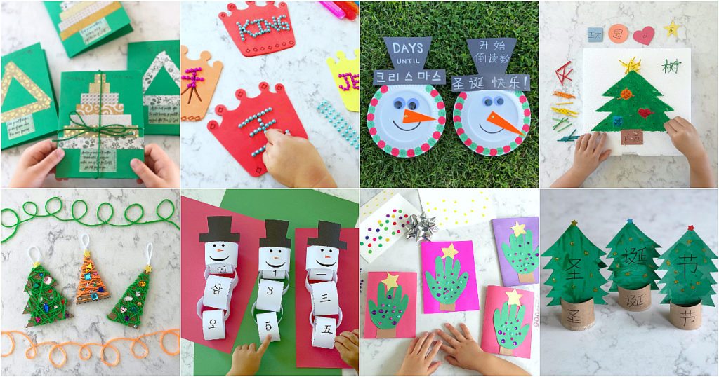 15+ Easy Educational Christmas crafts!