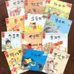 Books About Major Chinese Holidays and Festivals