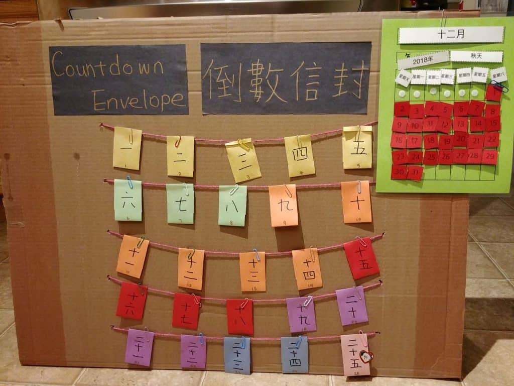 Christmas Countdown Envelopes