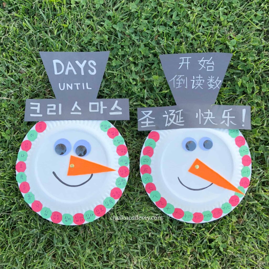 Christmas Countdown Activity - Advent Snowman bilingual craft in Chinese and Korean