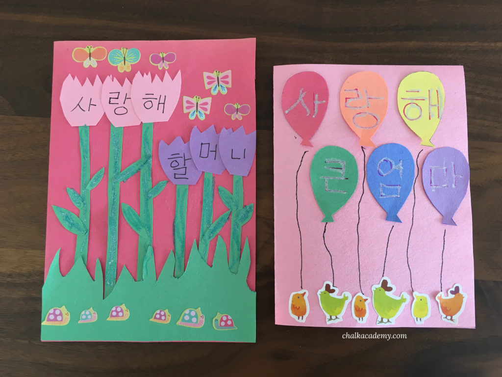 Cut, paste, and match messages into a birthday card