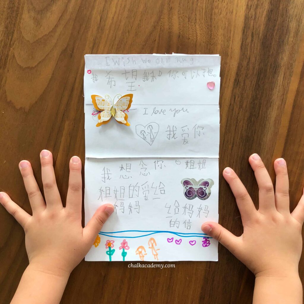 Handmade card Chinese and English writing practice