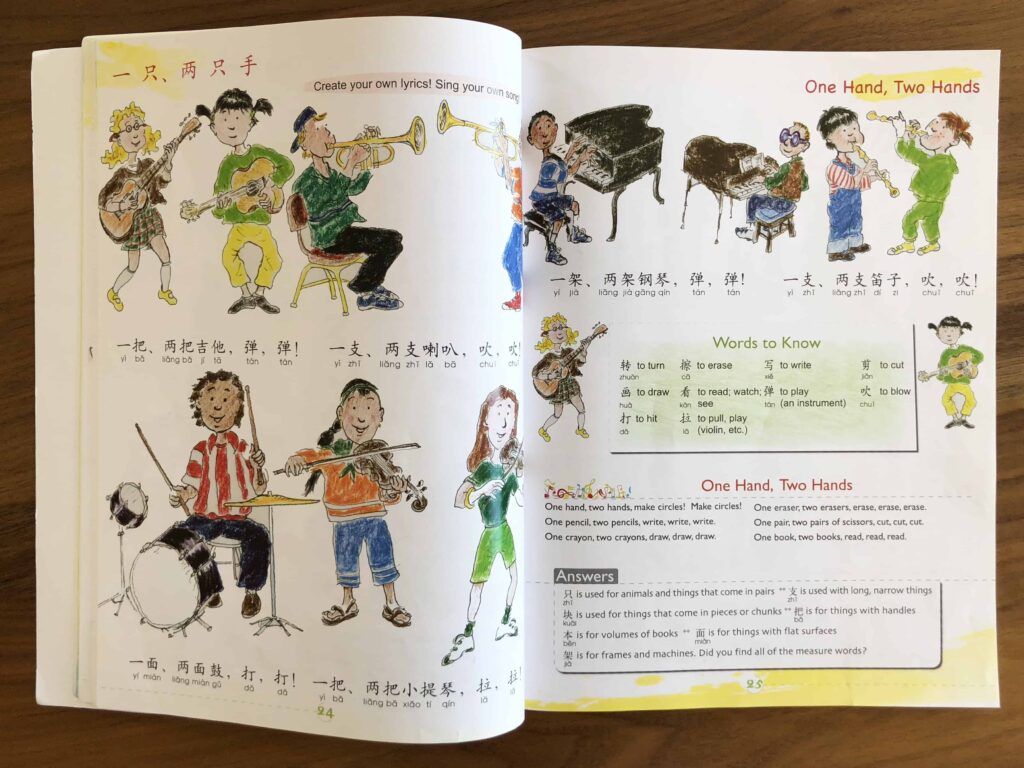 Rhythm and Tones: Chants and Songs for Learning Chinese