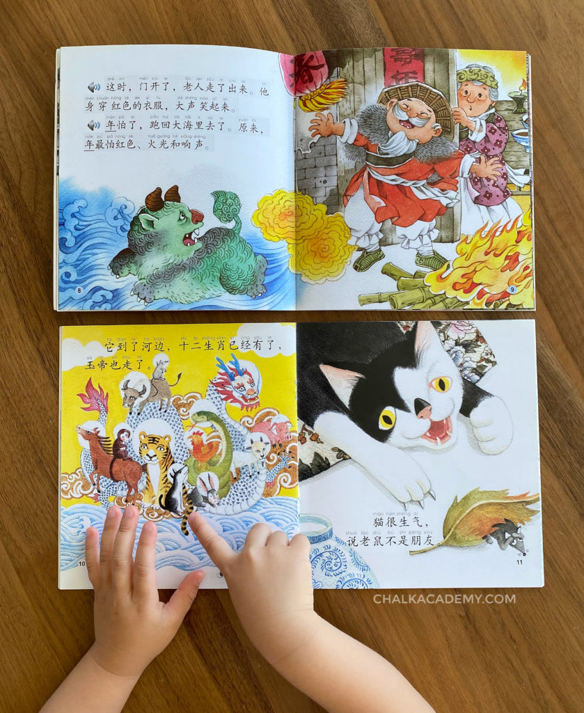 Chinese Library series - Nian Monster and Chinese Zodiac book with simplified Chinese and Pinyin