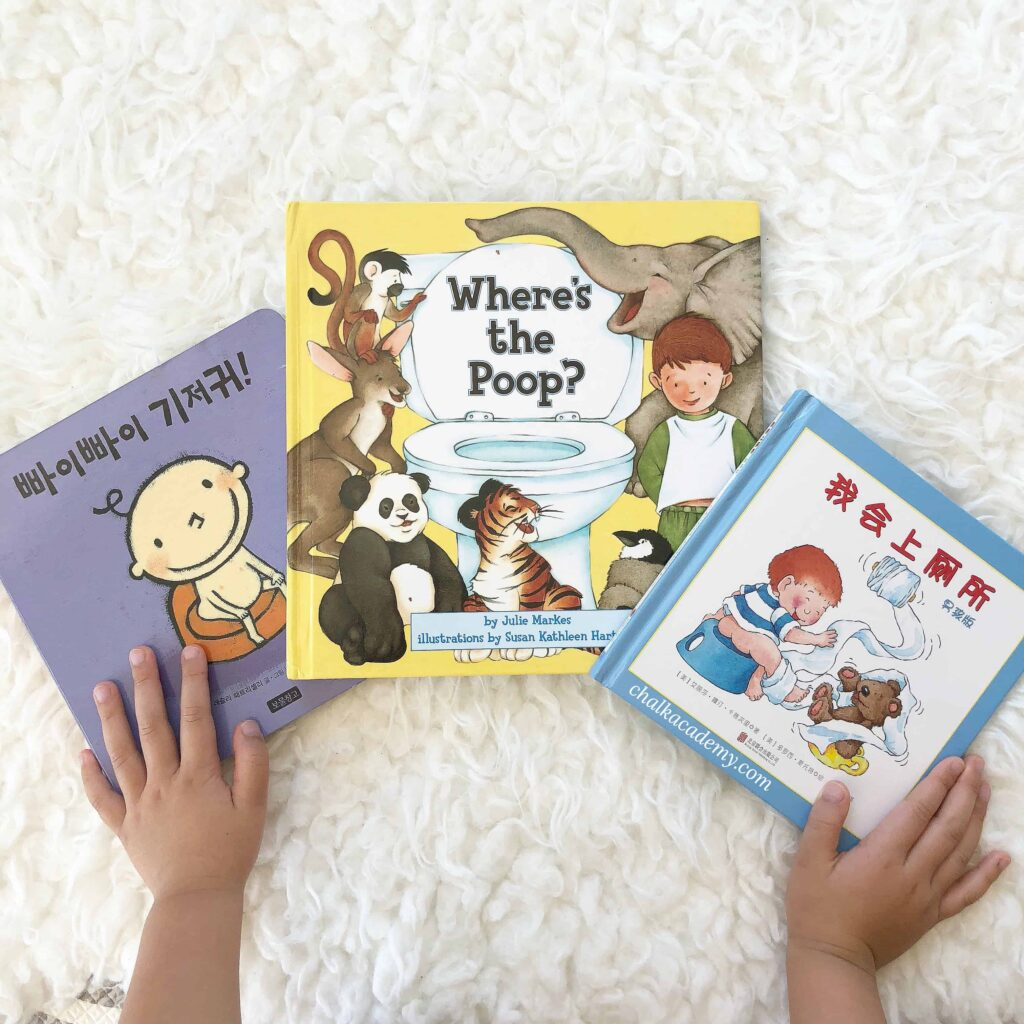 Best Potty-Training Books for Toddlers