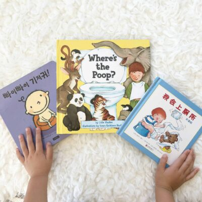 Best Potty-Training Books, Potty Seats, and Tips for Toddlers