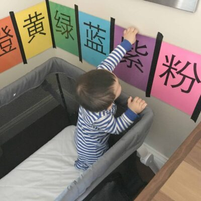 When and How to Teach Chinese Characters to Kids?